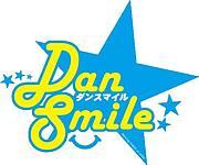 ★DanSmile★