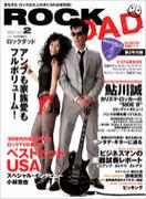 ROCK DAD/ロックダッド