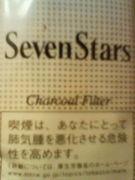 僕達SevenStars