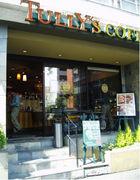 Tully's coffee 南青山一丁目店