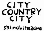 CITY COUNTRY CITY