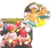 関東幼稚園