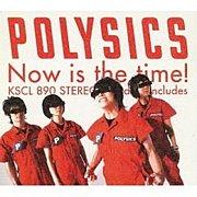 POLYSICS@東海!!!!