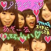 ★FReeDaM★5姉妹いとこ