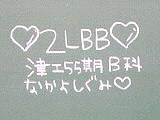 2LBB★