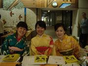 神奈川国際学生会館