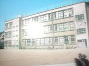 呉吾妻小学校