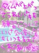 フィットワーク蒲田