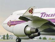 タイ国際航空ファンクラブ