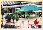 東喜連保育所