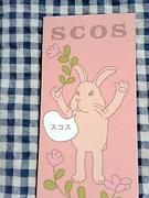 scos stationery's cafe