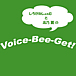 Voice-Bee-Get!