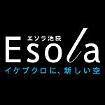 Esola - エソラ池袋