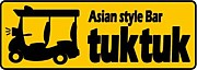 Asian style Bar tuktuk