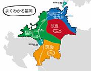 九州ぐるり旅(オフ会)