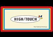 絵画サークル high/touch 愛知