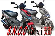 S.N.O.Cmixi本部(KIMCO Super9S)