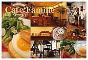 Cafe Famille@ebina