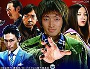 ガックシPOG倶楽部2012