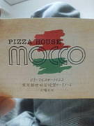 PIZZA HOUSE MOCCO