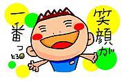 笑顔会 福岡