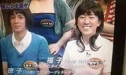 徳子と福子