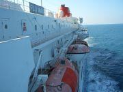 茨城県 青年の船