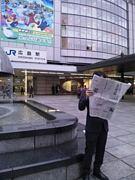 日本経済新聞を読む朝食会@広島
