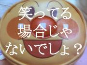 大幅ダイエット部(スパルタ)