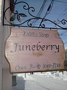 雑貨ショップJuneberry