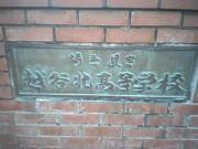 越谷北高校 2004