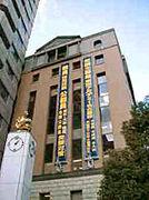 東京アカデミーIN名古屋