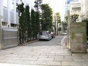 東京日本語学校