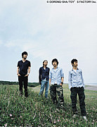 Mr.Children & Bank Band
