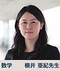 AKY38 〜亜紀ちゃん婚期ヤバイ〜