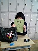 安田仁美を愛してる