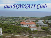 ano Hawaii Club