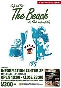 """The Beach"" on the mountain"
