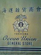Ocean Union