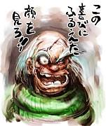 敷島博士が好きだ!