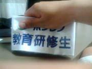 喫煙所 2009