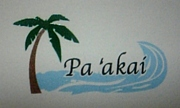 焼鳥『pa`akai(パッカイ)』