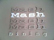 Mash キッチン便り・・・