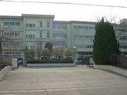 南流山中学校