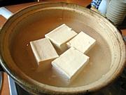 湯豆腐アンビエント