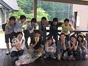 SET~Super enjoy team~