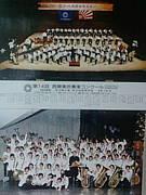 埼玉栄吹奏楽 華麗なる舞曲の代
