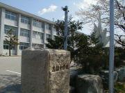 志雄中学校