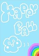 HAPPY BALL(はっぴーぼーる)