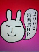 ♡2002沼西25HR♡